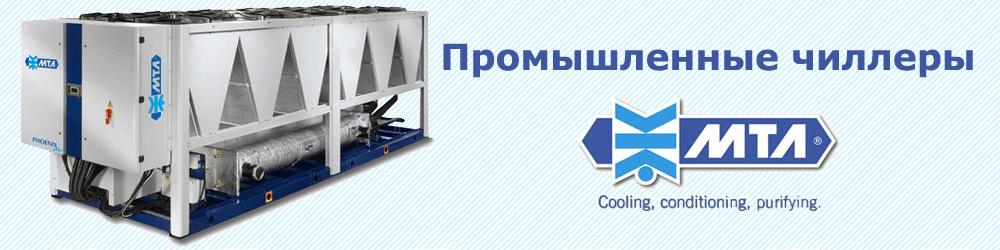 Чиллерс.ру img-1